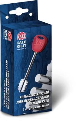 Комплект ключей для перекодировки замков KALE SMART LINE - фото 5043