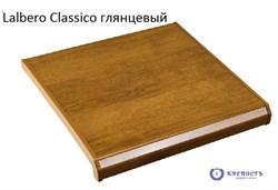 Подоконник Danke Lalbero Classico (светлый дуб), глянец - фото 6383