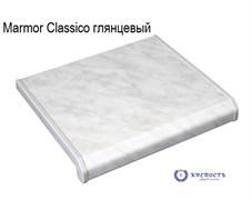 Подоконник Danke Marmor Classico (серый клас мрамор), глянец