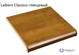 Подоконник Danke Lalbero Classico (светлый дуб), глянец