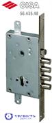 Корпус врезного  замка с защёлкой LOGO LINE 56.435.48 (тех. упаковка)