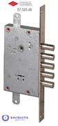 Замок врезной  сувальдный 57.525.48 (инд. упаковка), ключ 40 мм